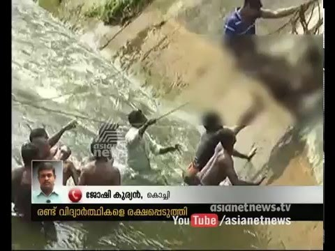 Two Students to death in Ernakulam | FIR 28 Apr 2016