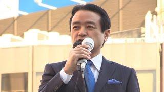 維新・江田共同代表が第一声 衆院選公示 14日投開票