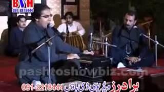da khanano ba sa wayo chy khanan di bya hagha makham day karan khan