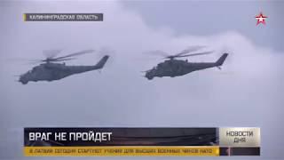 Бойцы трех стихий лучшие кадры с масштабных учений морской пехоты в Балтике