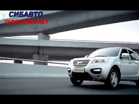СИБАВТО Автосалон LIFAN-MOTORS