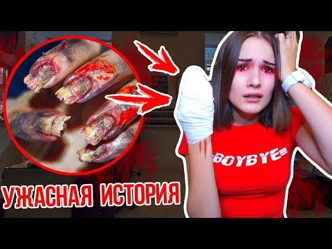 Маникюр фото вконтакте