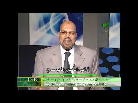 Anis Aldeghidy reveals the C.I.A conspiracy against Qaddafi Part 2