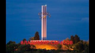 Лучший бесплатный парк военной техники. Путешествие на авто Владимир-Саранск-Саратов