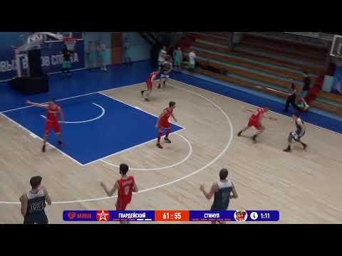 НБА 03.04.2021. 1/4 ПЛЕЙ-ОФФ ГВАРДЕЙСКИЙ - СТИМУЛ