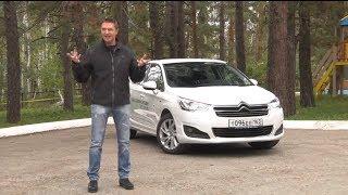 Citroen C4 L 2013 Videos