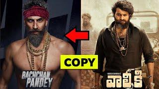 Upcoming Remake Movies Of Bollywood, Akshay Kumar Bachchan Pandey,Salman Khan Radhe,Tiger Rambo,