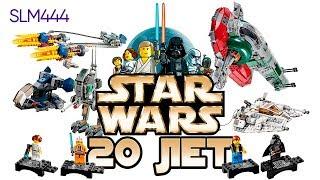Обзор новинок LEGO Star Wars АПРЕЛЯ 2019 | ЛЕГО Звездные Войны празднуют 20 ЛЕТ