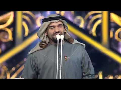 تحميل ومشاهدة حسين الجسمي - بحر الشوق | رحلة جبل 2016