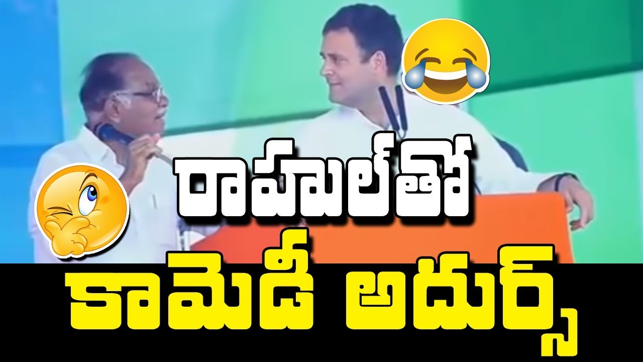 Rahul Gandhi Funny Comedy : Rahul Gandhi's Translator PJ Kurien Ultimate Comedy ll Kerala