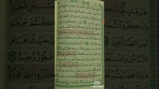 Surat Al Baqarah ayat 197-202