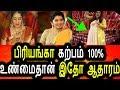 100% பிரியங்கா கர்ப்பமாக இருபது உண்மைதான் இதோ ஆதாரம் Vijay Tv Anchor Priyanka pregnant
