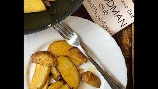 Подкопченный жареный картофель с чили и чесноком