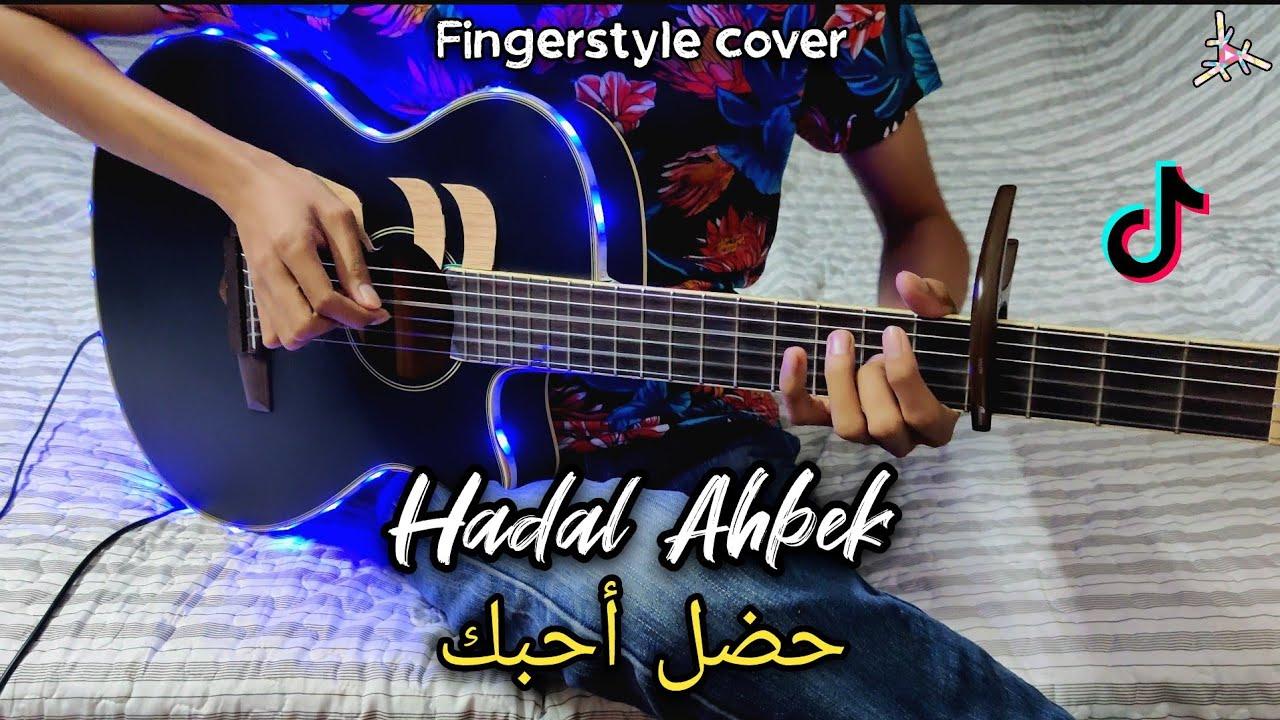 Issam Alnajjar - HADAL AHBEK(حضل أحبك)Fingerstyle cover | Rapapaparaparapa | Lagu TikTok | Faiz Fezz