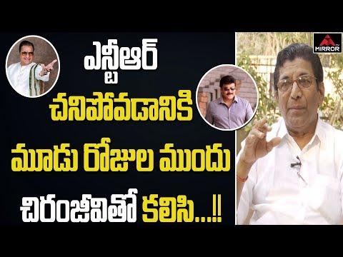 Senior Journalist Nadimpalli Seetharamaraju Reveals About Chiranjeevi and NTR Agreement | Mirror TV