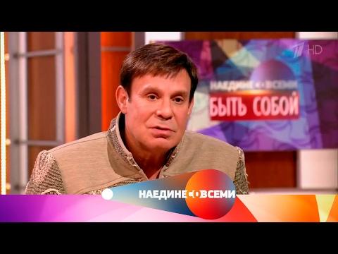 Наедине со всеми - Гость Ефим Шифрин. Выпуск от13.02.2017