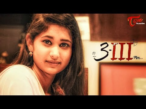 3-III MINUTES | Latest Telugu Short Film 2018 | Directed by Ravi Teja IRT