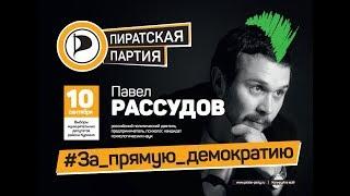ДЕПУТАТСКИЙ РЭП (18+)