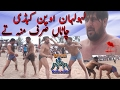 New Big Slap On The Face Open Kabaddi Match 2017 Jhang | Faisalabad | Pakistan video