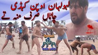 new big slap on the face open kabaddi match 2017 jhang | Faisalabad | Pakistan