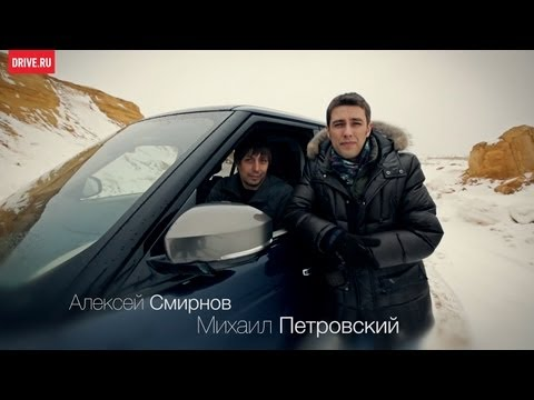 Range Rover Vogue 2013 — тест-драйв Петровского и Смирнова