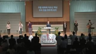 필그림 교회 3부 찬양 06.04.2017