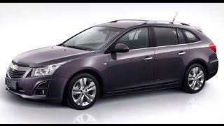 Chevrolet Cruze Station Wagon 2.0 Diesel AT тест драйв и обзор(Уважаемые зрители! Вашему вниманию: Chevrolet Cruze Station Wagon (Шевроле Круз Стейшн Вагон) 2.0 Diesel (Дизель) переднеприво..., 2015-07-03T08:14:48.000Z)