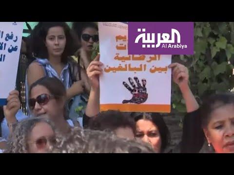 قضية الإجهاض تثير الجدل في الشارع المغربي  - 21:54-2019 / 9 / 11