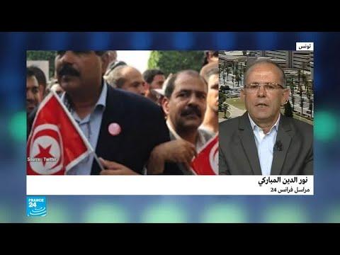 تونس: هيئة الدفاع عن شكري بلعيد والبراهمي تؤكد وجود -جهاز سري لحركة النهضة-  - 12:55-2018 / 10 / 3