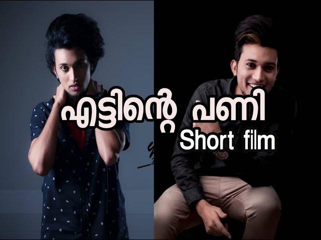 Rishad nk Short film | Rishad nk New Short Film, rishad nk musically dubsmash completion