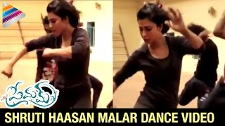Shruti Haasan Malar Dance Video  Premam  Naga Chaitanya  Premam Movie Making  Telugu Filmnagar