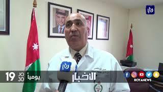 احالة 64 شخصا للمدعي العام بتهمة التدخين داخل مستشفى الزرقاء الحكومي - (17-12-2017)