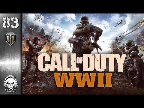 Call of Duty WWII zapowiedź - News World of Tanks
