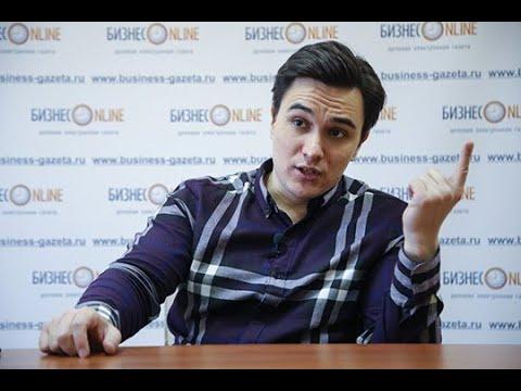 Владислав Жуковский о ситуации в РФии . Иркутск 26.08.2021года