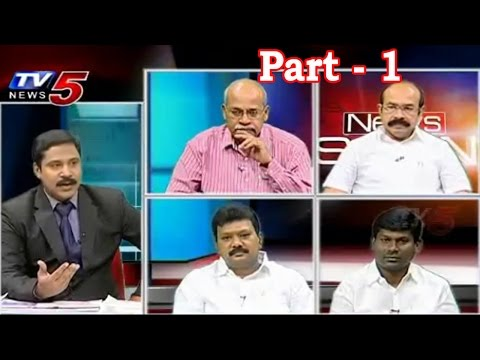 Resolve Disputes b\w AP & TG ? | News Scan Debate | Part 1 : TV5 News