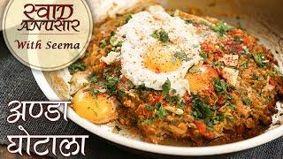 food safari in hindi