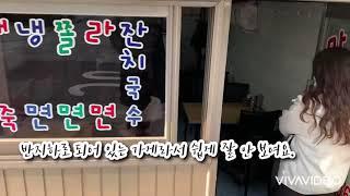 서울 은평구 북가좌동 떡볶이 맛집 (옛날 떡볶이 스타일…