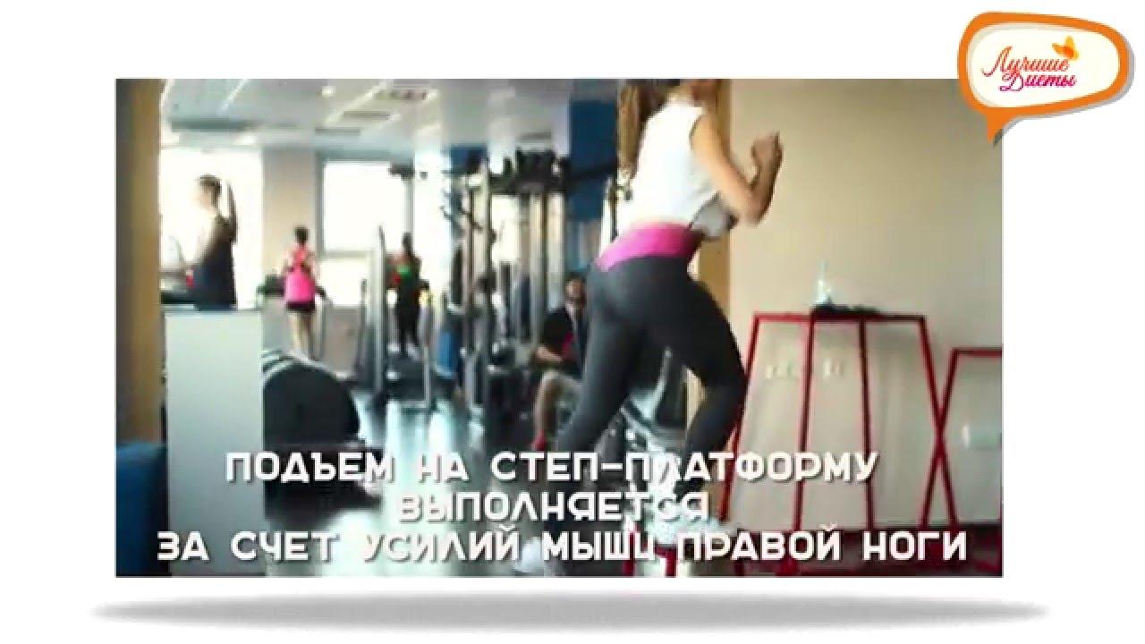 Как Похудеть в Попе. Комплекс Упражнений | как похудеть в бедрах и попе