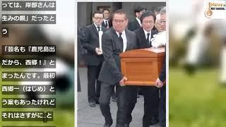 ぴんからトリオや千昌夫(71)らを育てた、元第一プロダクション社長の...