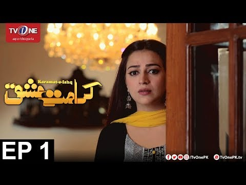 Karamat E Ishq - Episode 1 - TV One Drama - 27th December 2017