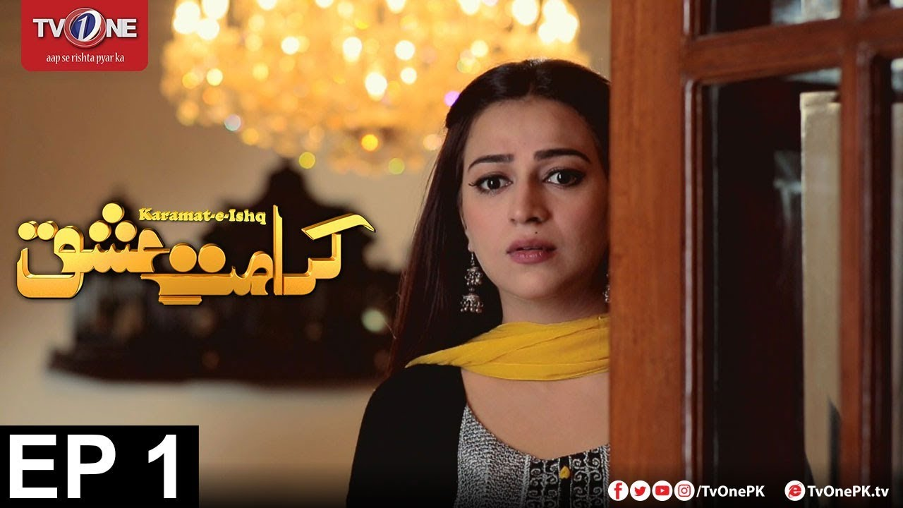 Download Free Popular Drama Karamat e Ishq - Ep # 1 Full Drama - 27 - Dec - 2017
