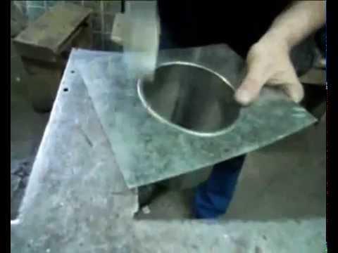 Врезка трубы из тонколистовой стали в плоскость 1 серия
