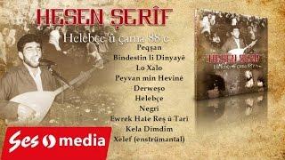 Hesen Şêrif - Helebçe