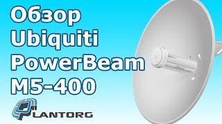 точка доступа Ubiquiti PowerBeam M5-400. Обзор