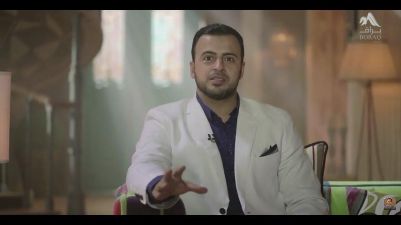 انسان جديد - الحلقة 26 - البحث عن الكمال - مصطفى حسني