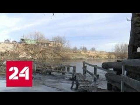 Без школы и больницы: жители села в Свердловской области оказались в транспортной блокаде - Россия…
