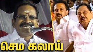 Sellur Raju Troll MK Stalin | Latest Speech | Dhuraimurugan