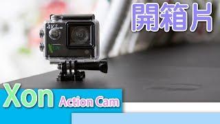 Xon 4K Action Cam 開箱片