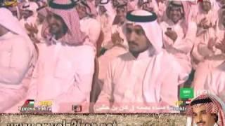 مدغم يقول : ابن شلحاط أكذب يام - أمسية نجران 29هـ