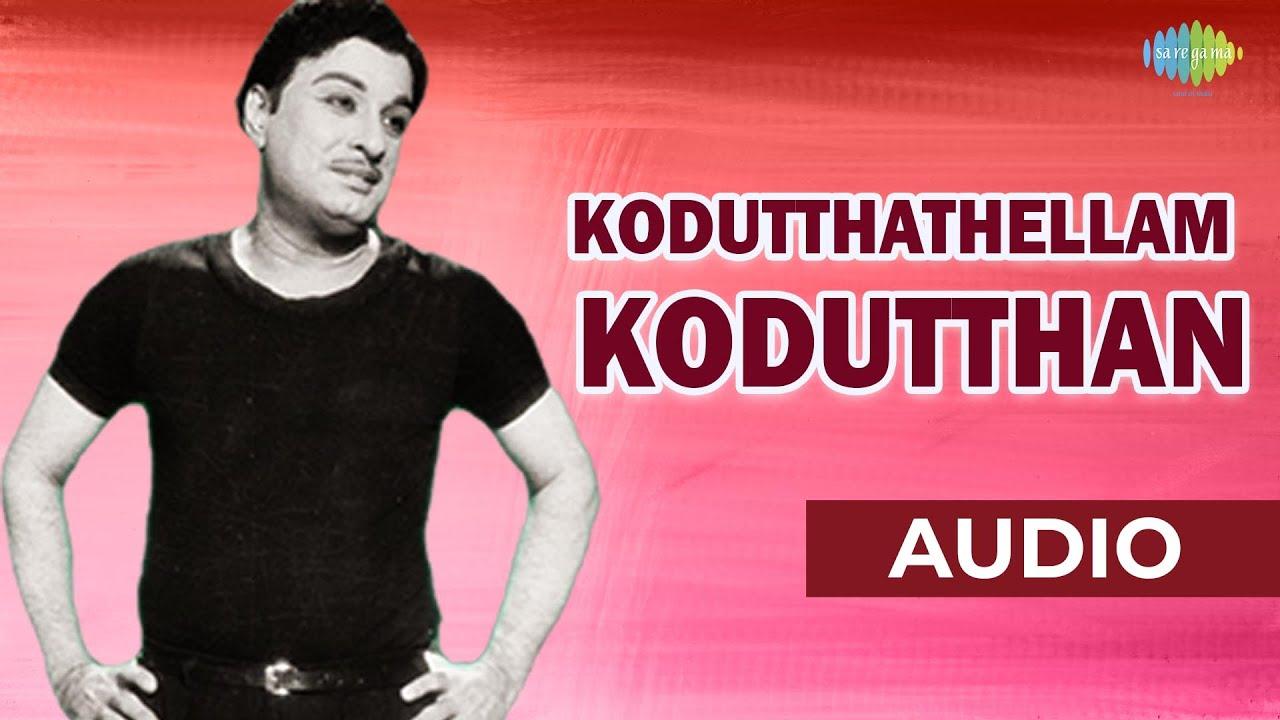 Kodutthathellam Kodutthan Audio Songs | MGR Old Classic Songs